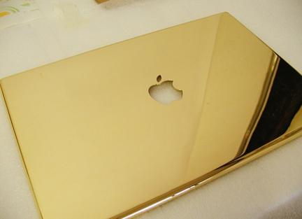 Pimp My Mac