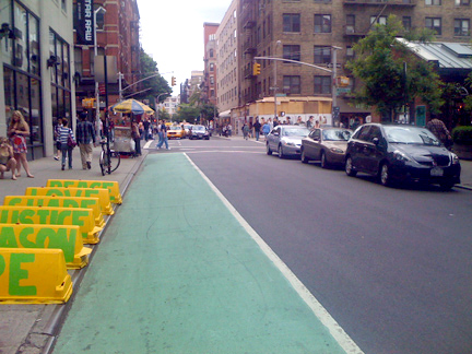 I Love You Green Bike Lanes