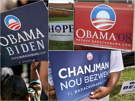 Obama's Amazingly Designed Campaign