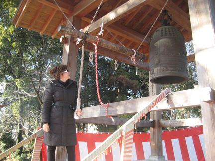 Sheri Koetting of MSLK ringing in the new year in Japan