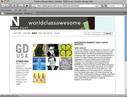 """Design Community Highlight's MSLK's """"Watershed"""""""