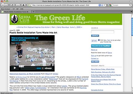 Sierra Club Blogs about MSLK's Awareness Efforts