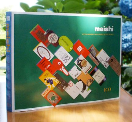 MSLK Business Cards Published as Exemplary Design Solutions